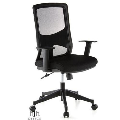 gu a para comprar sillas de oficina online