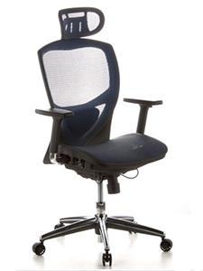 Elementos de oficina: silla ergonómica VENUS PRO