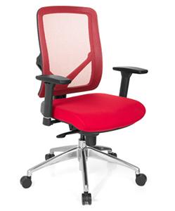 Características de una silla ergonómica para oficina