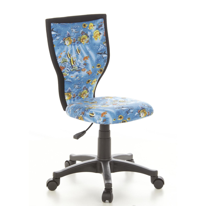 Silla para ni os ergon mica kiddy lux dise o acuarium silla para ni os ergonomica kiddy lux - Sillas de oficina ninos ...