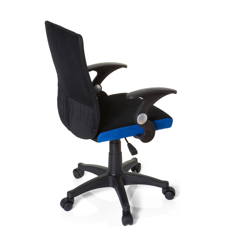 Silla infantil ergon mica keny reposabrazos negro azul silla para ni os ergonomica keny - Cojin lumbar para silla de oficina ...
