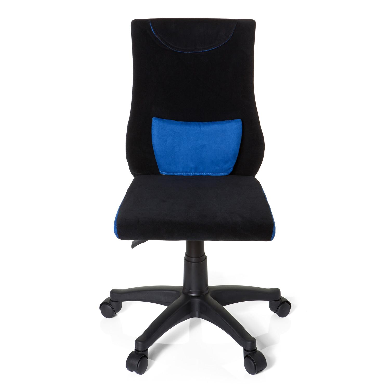 Cojin para silla de oficina 46736 silla ideas for Cojin para silla de oficina