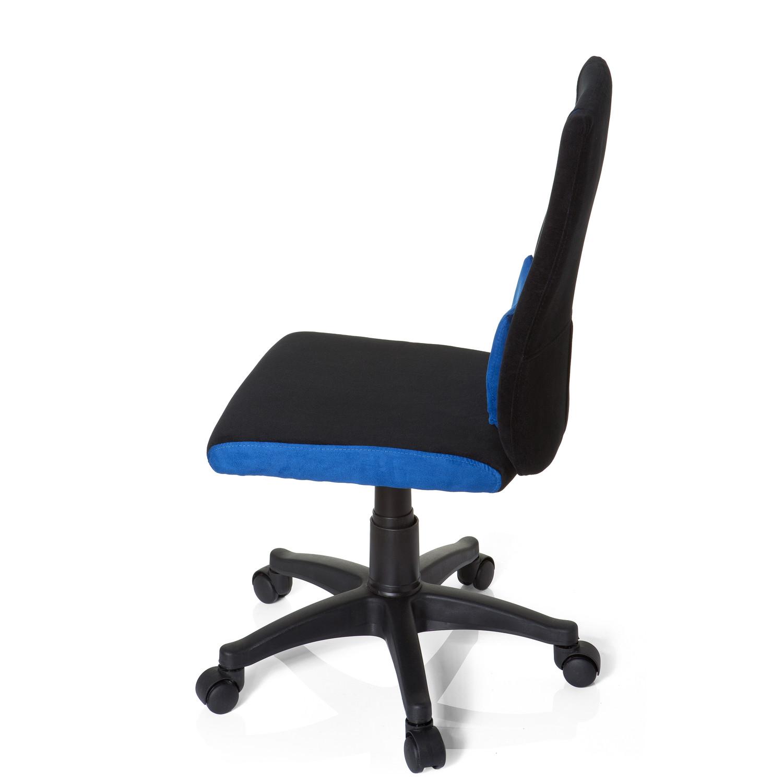 Silla para ni os ergonomica keny con cojin lumbar for Cojin lumbar silla oficina
