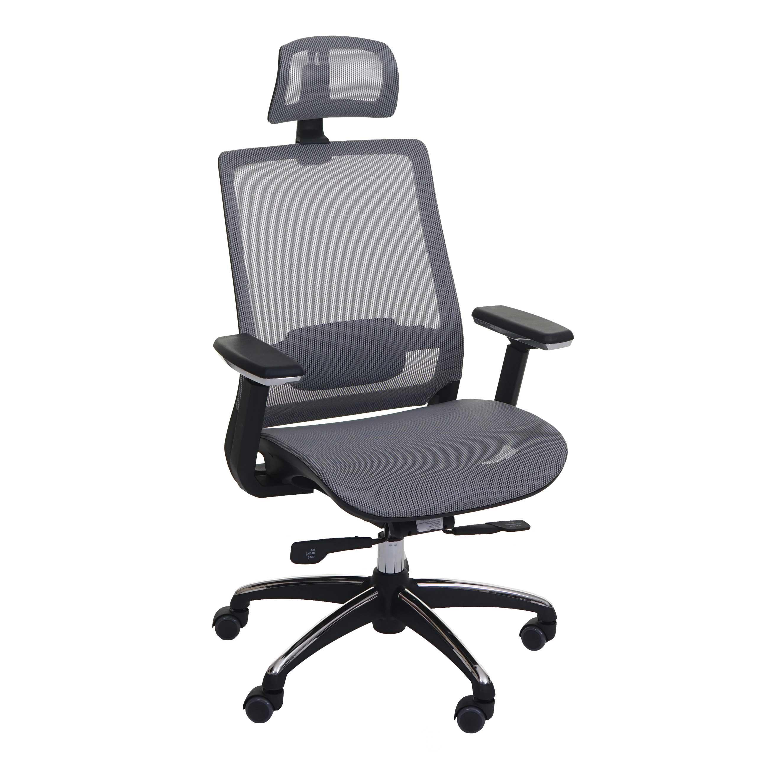 Silla de oficina nutal totalmente ajustable en malla color for Soporte lumbar silla oficina