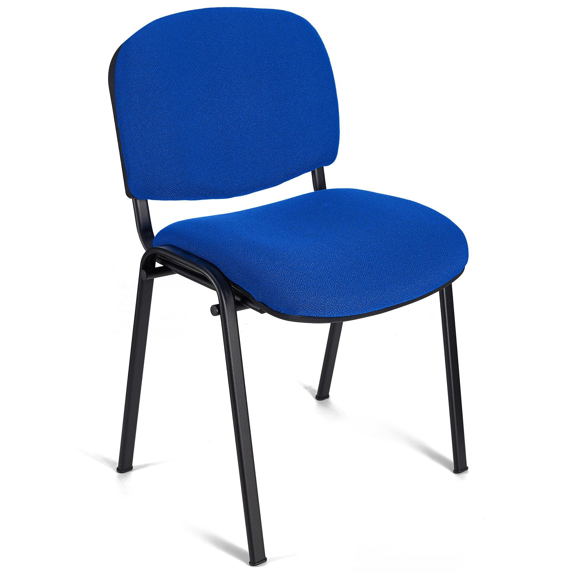 Silla de confidente moby base azul patas negras for Sillas de oficina comodas