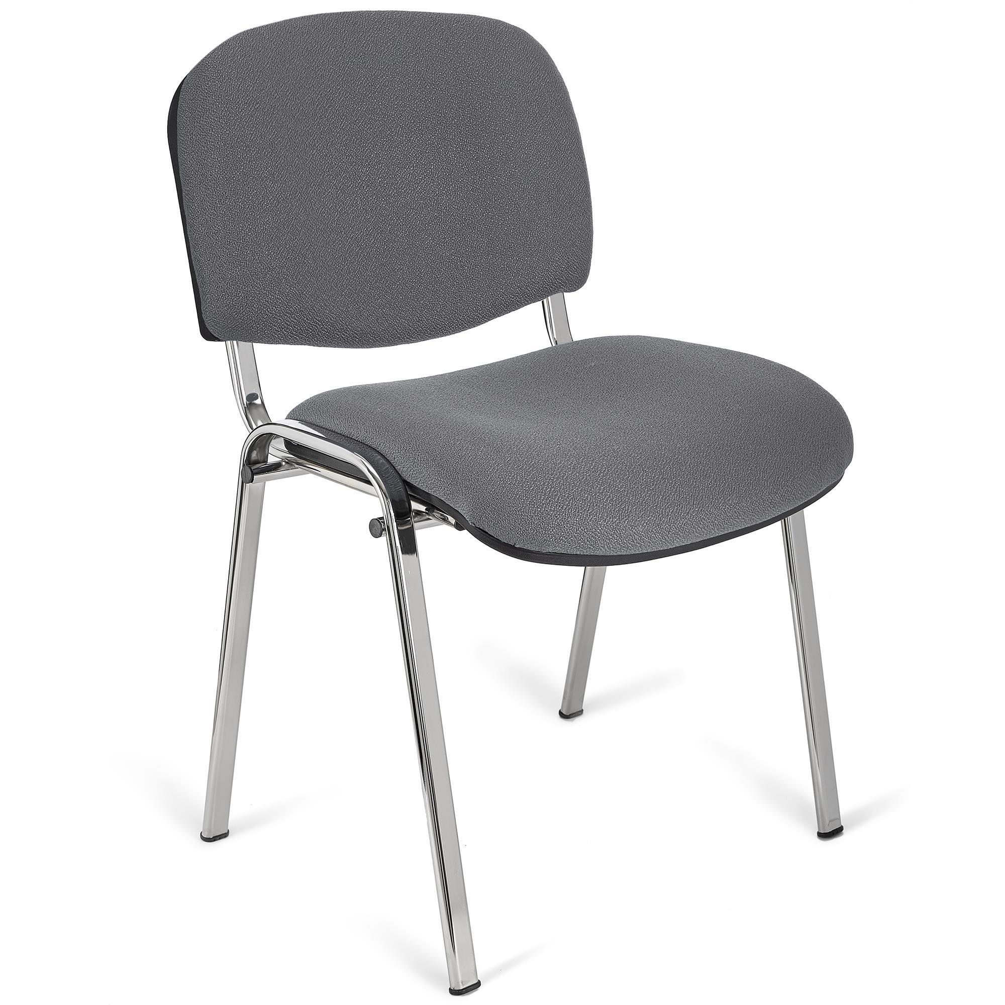Lote 5 sillas de confidente moby base en negro y patas for Sillas cromadas precios