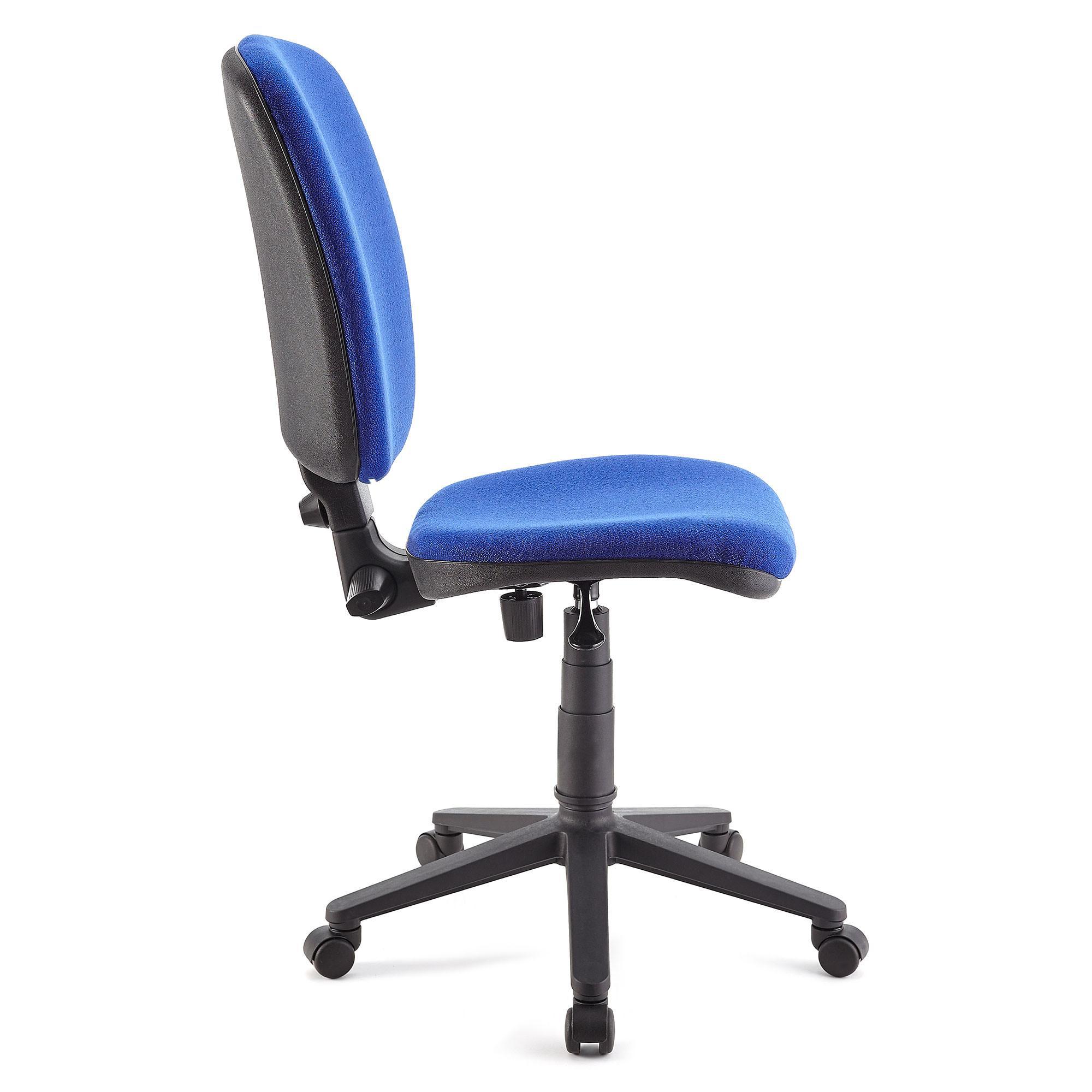 Silla de oficina calipso sin brazos respaldo ajustable for Asientos de oficina