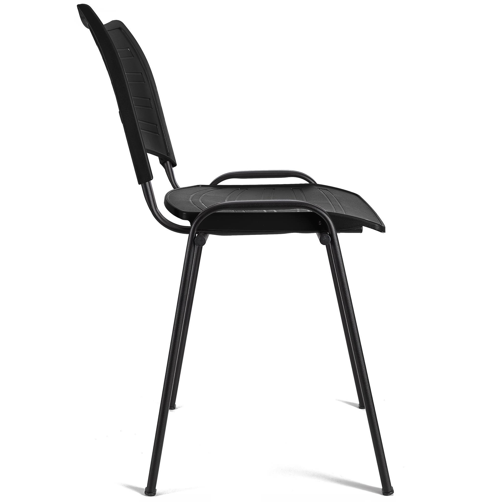Lote 5 sillas de confidente elva apilables en negro y for Sillas para quincho apilables
