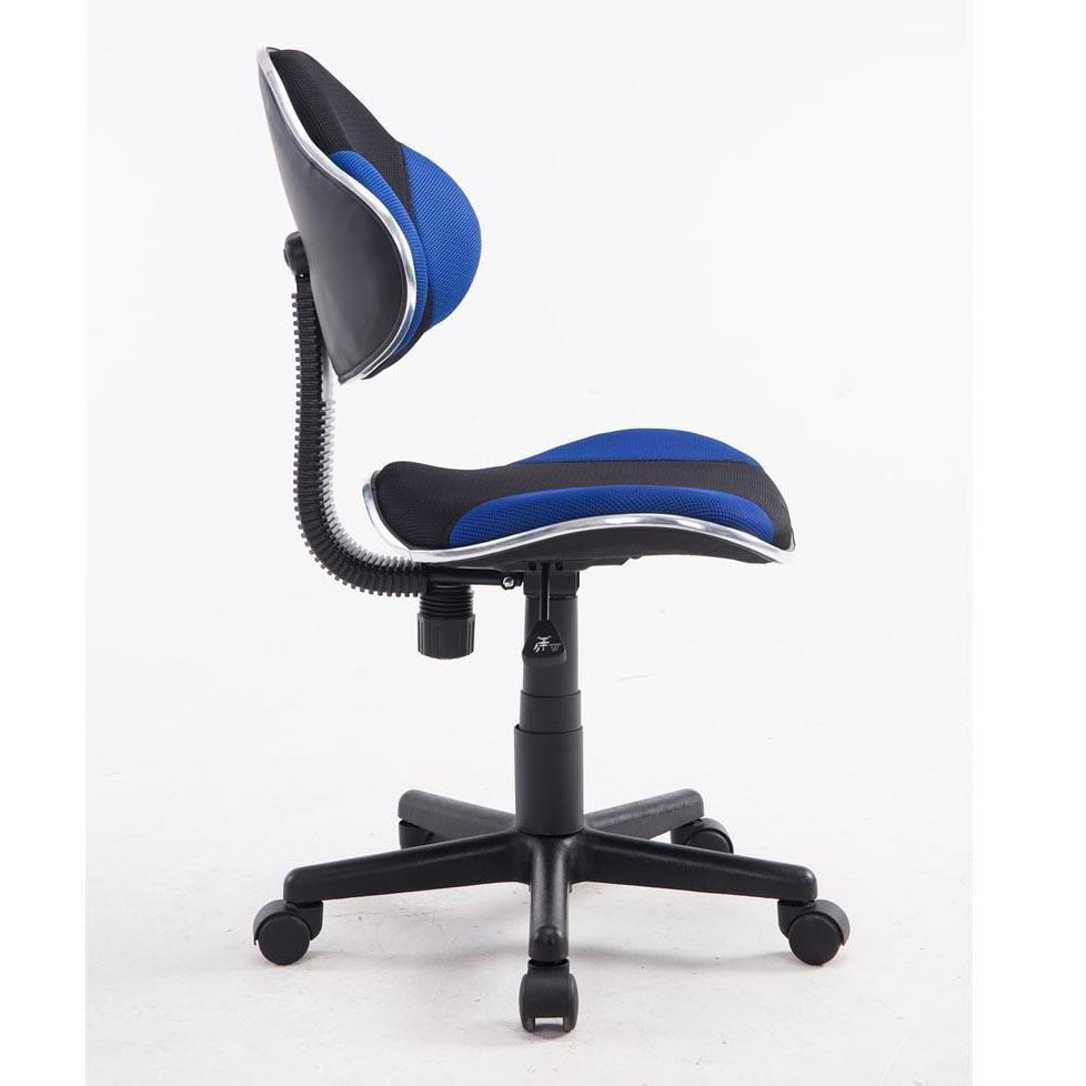 Silla escritorio juvenil baster en malla transpirable for Silla escritorio comoda
